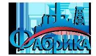Фабрика - изготовление штанцформ, магнитов, полиграфические услуги, разработка упаковки